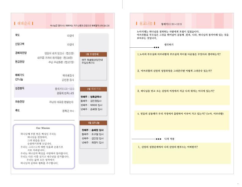 01-19-2020.IN-copy.jpg